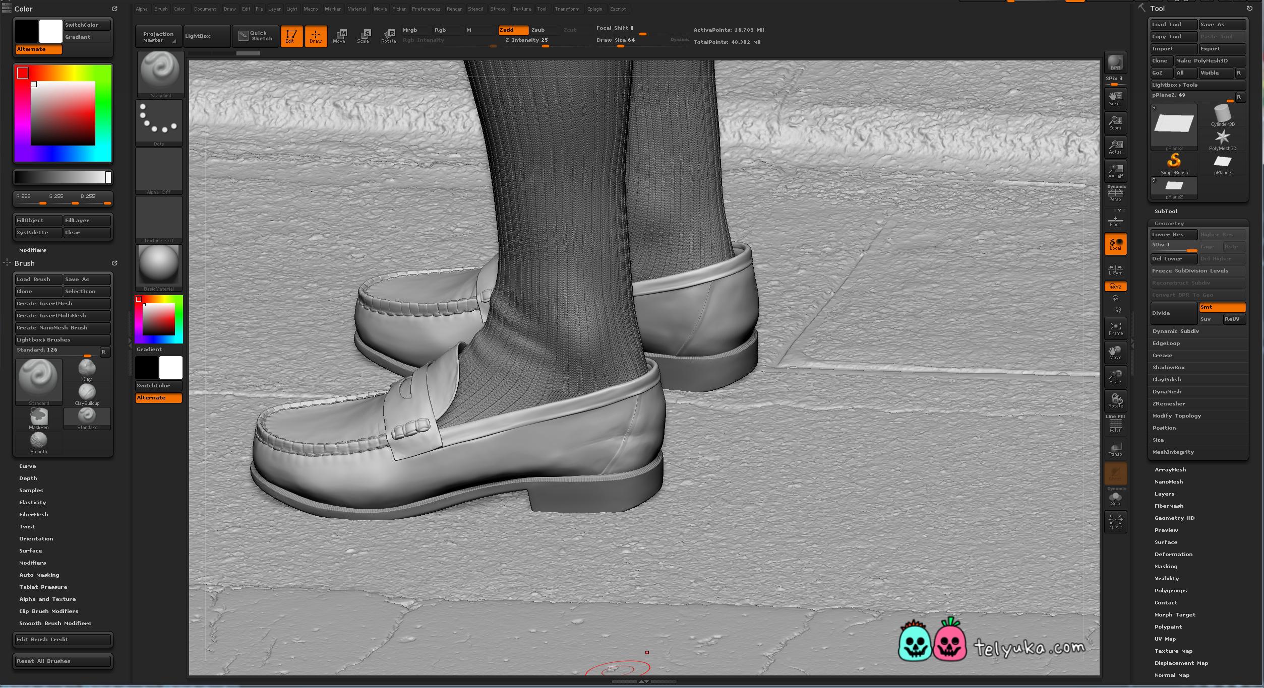 Скриншот из ZBrush 3d, моделинг и детализация обуви